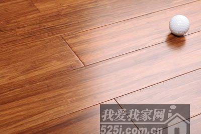 竹木地板安装