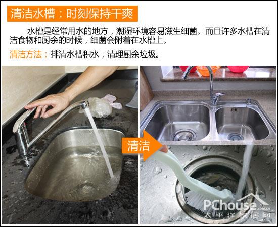 同时洁厕净很重要,定期用洁厕净可以保持马桶的干净