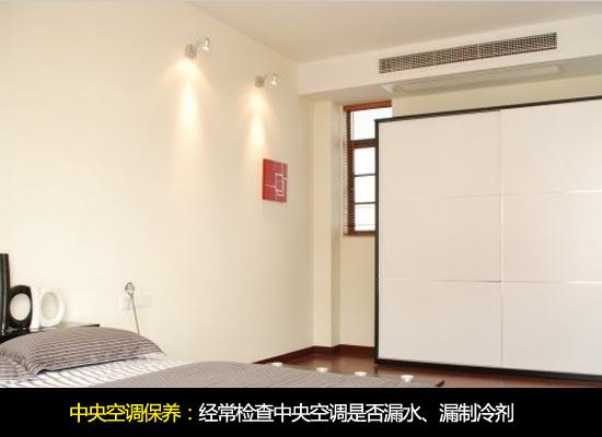 支招家用中央空调选购安装(3)