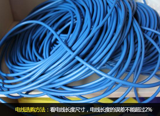 整效电路三极管