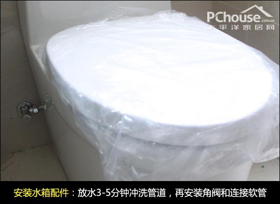 放水3-5分钟冲洗管道,以保证自 然后将软管与安装的水箱配件进水高清图片