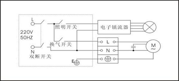 (图:换气+照明接线图)
