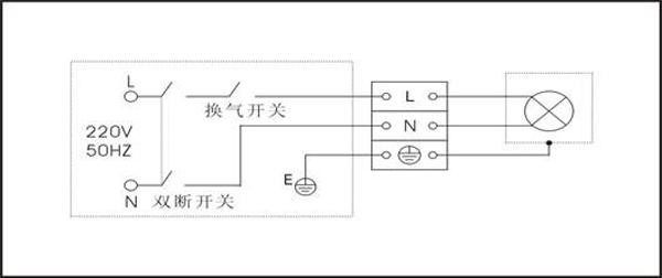 (图:换气扇接线图)