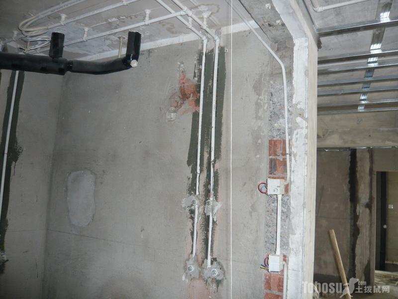 家装水电改造工艺