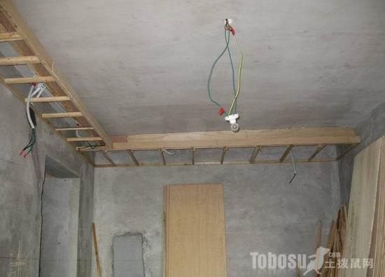 木龙骨石膏板吊顶怎么设计