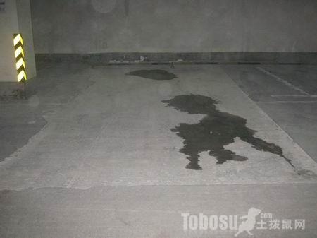 地下室外墙防水高度(2)