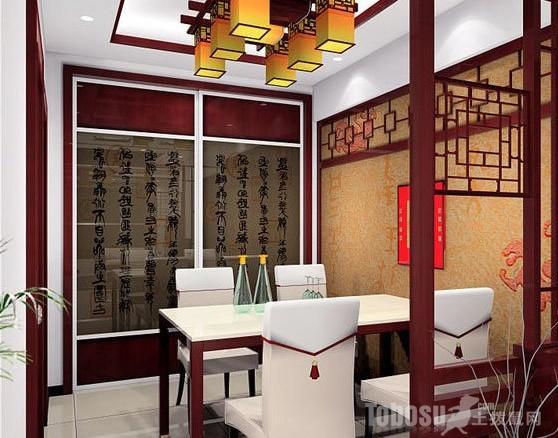 中式餐厅效果图石材