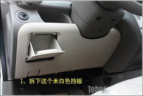铁将军防盗器安装(最新)