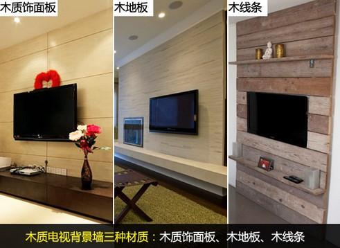 打造生活原生态 看木质电视背景墙装修