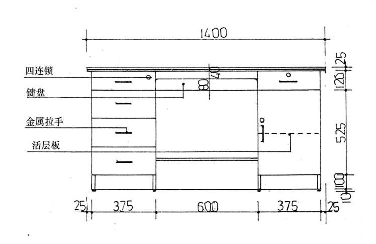 书桌安装图步骤图