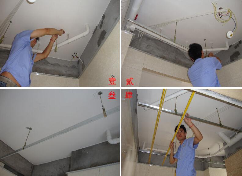 集成吊顶如何安装 集成吊顶安装步骤