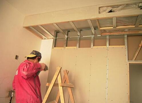 集成吊顶复式龙骨安装步骤