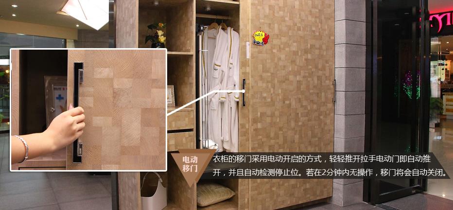 【衣柜评测】好莱客电动移门衣柜评测