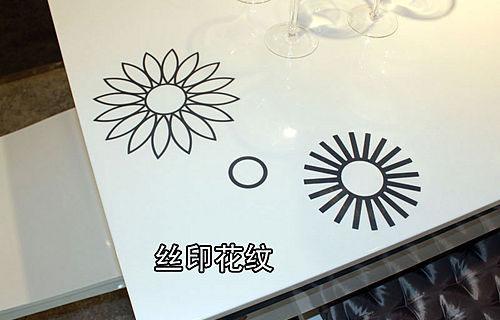 【餐桌评测】欧瑞家具紫罗兰系列餐桌招聘-装家具评测江山雕花图片