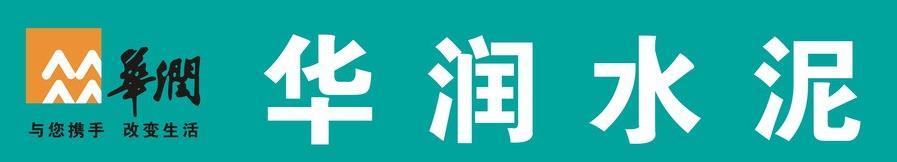 logo 标识 标志 设计 矢量 矢量图 素材 图标 897_162