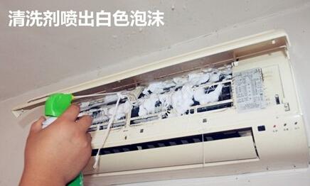 分类处理  平常家庭使用的空调主要包括了挂式空调,柜式空调,中央
