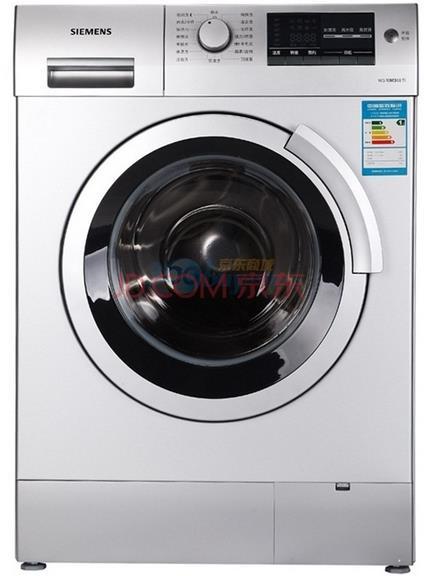 双桶洗衣机都备有进水管和排水管