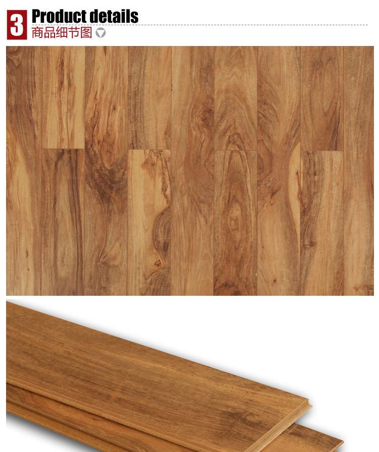 【圣象 n6919强化复合木地板】