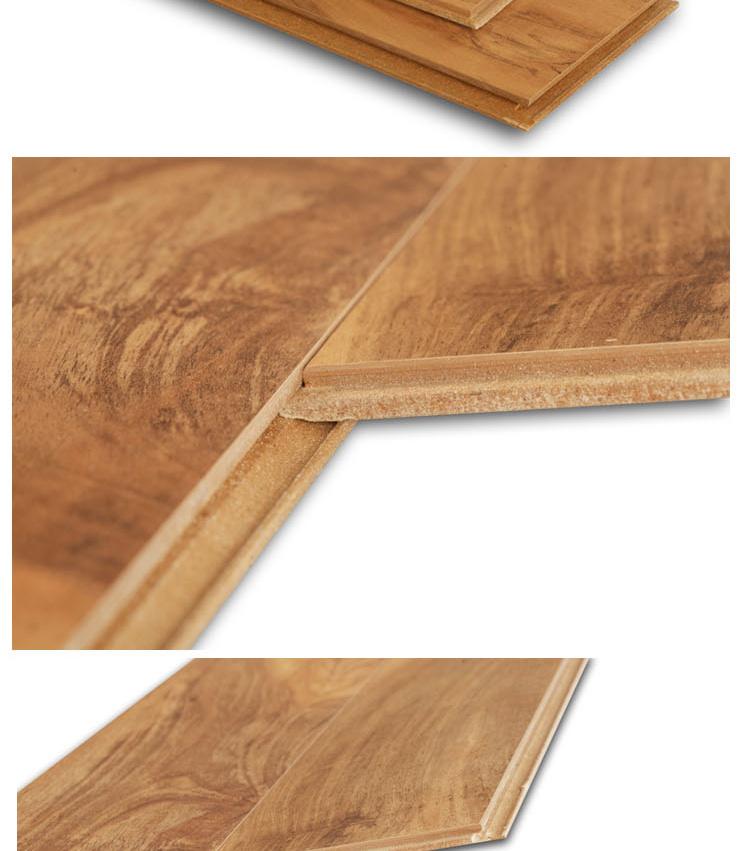 复合木地板安装