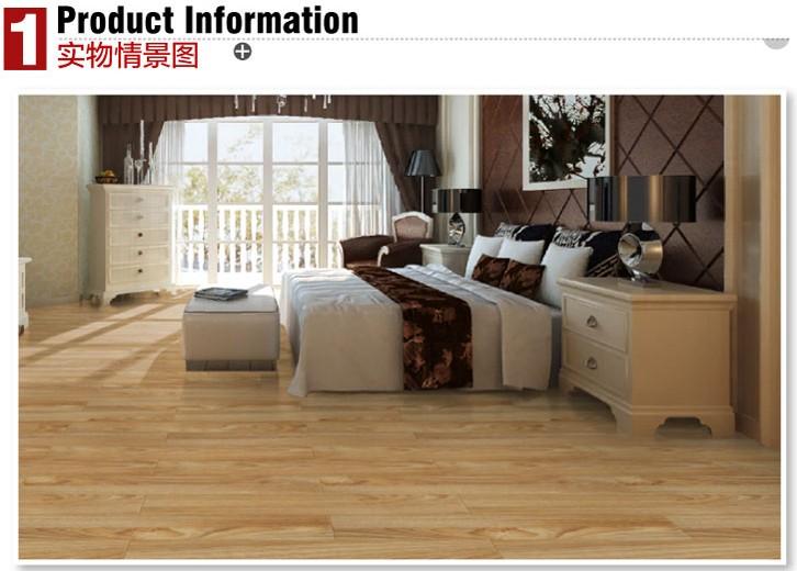 扬子地板 强化复合木地板 缅甸柚木 yw6367