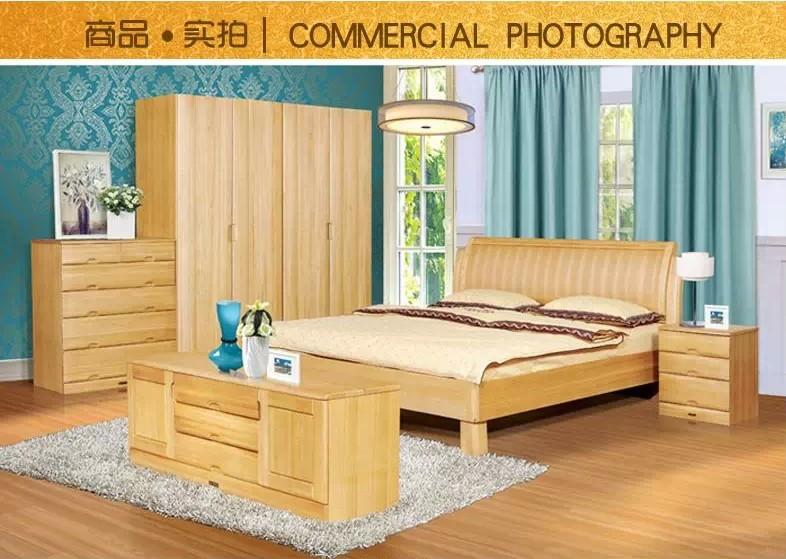 简约现代  家具结构