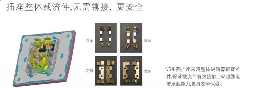 【四川西蒙开关插座面板五孔v5系列86型】