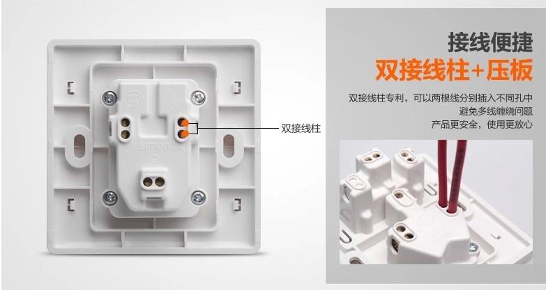 【四川西蒙开关55系列五孔插座面板n51084simon】