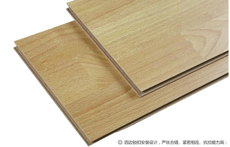 【汇丽地板 8mm强化复合木地板 防水环保高耐磨 1109