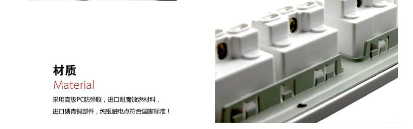 【四川西蒙52系列12孔插座118型开关插座】