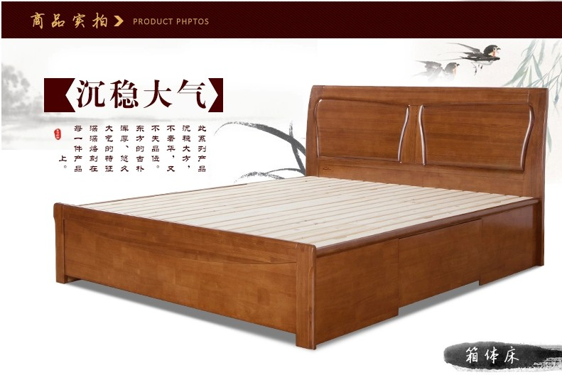 家具结构:组装式箱体床