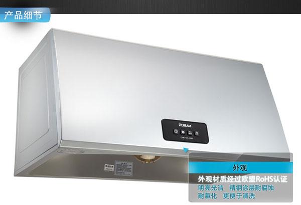 【老板 深罩型 中式油烟机 cxw-185-3360n 】_老板店图片