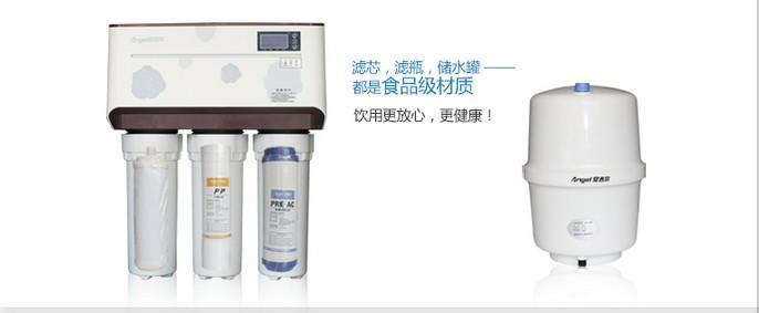 【安吉尔净水器家用过滤器直饮净水机j1051-rob8过滤