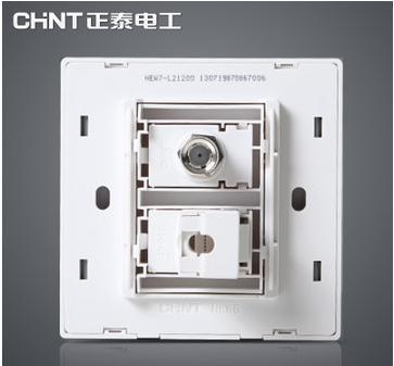 【正泰电工 new7l内嵌钢架开关插座面板