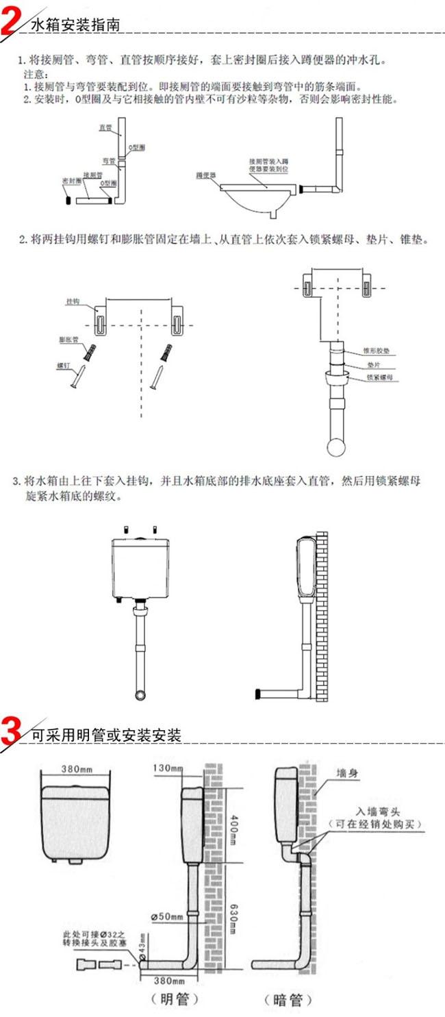 欧派 正品水箱 蹲便器节能环保水箱 双按式静音冲便器