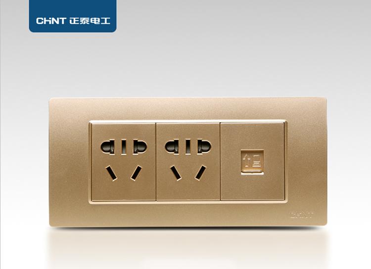 【正泰电工 118型插座面板