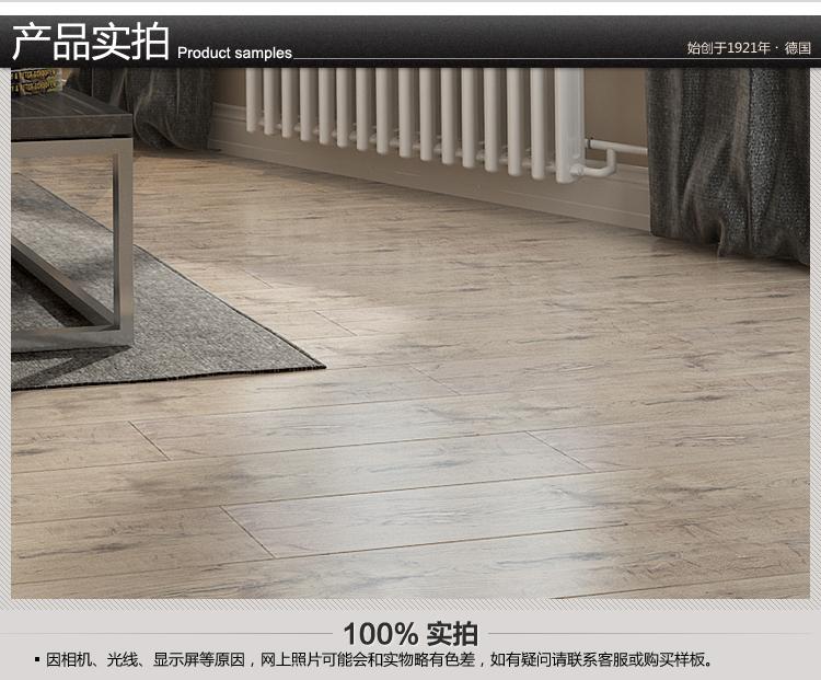 橡木地板尺寸规格