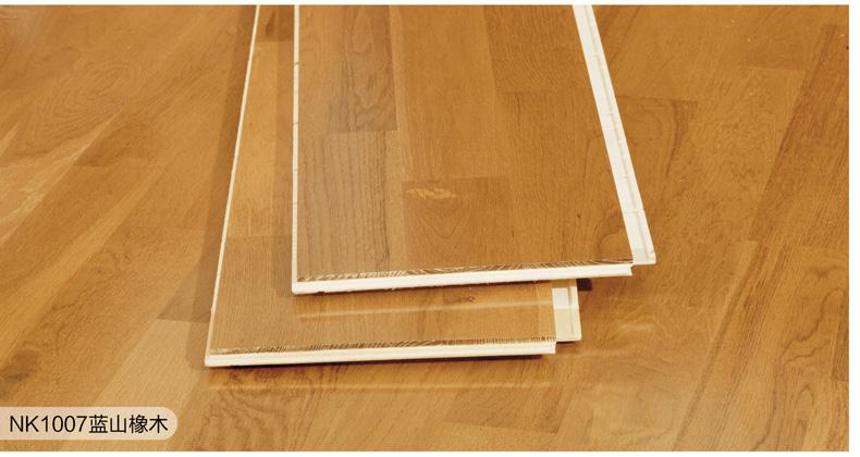 【圣象地板 康树三层实木复合地板