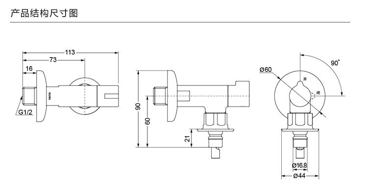 洗衣机用水龙头d103-1r】