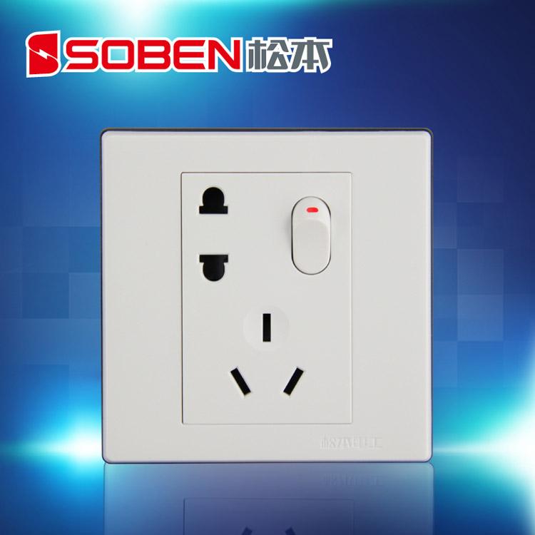 【松本电工时带开关五孔错位墙壁电源插座