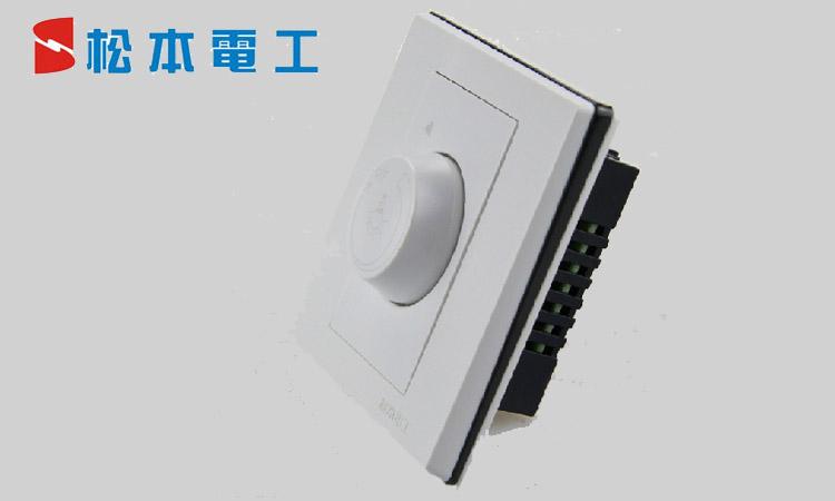 调插座3孔插座c9/16c 松本电工开关插座 一位双控开关 一开双控荧光c9
