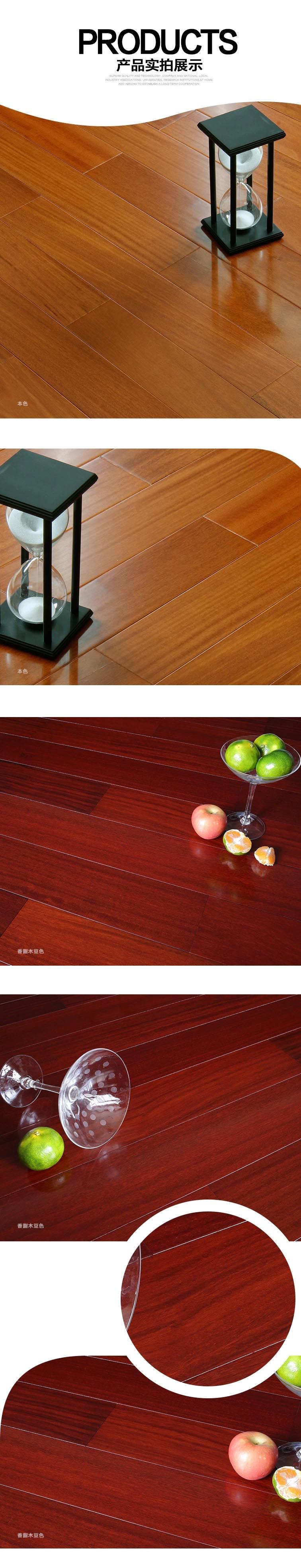 平面室内地板ps素材
