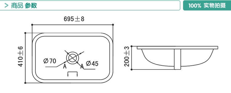 恒洁水箱 安装步骤图