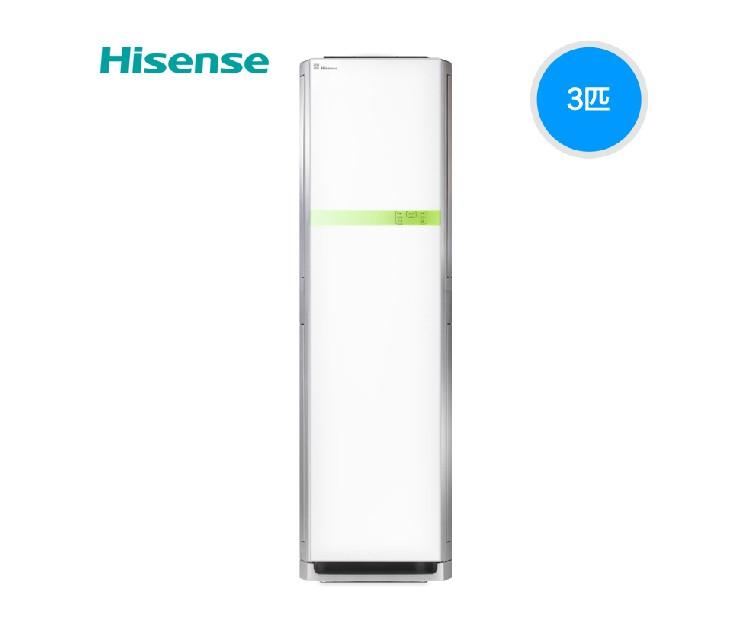 海信空调型号:kfr-72lw/ef86s2 空调面板颜色:白色 空调类型:柜机