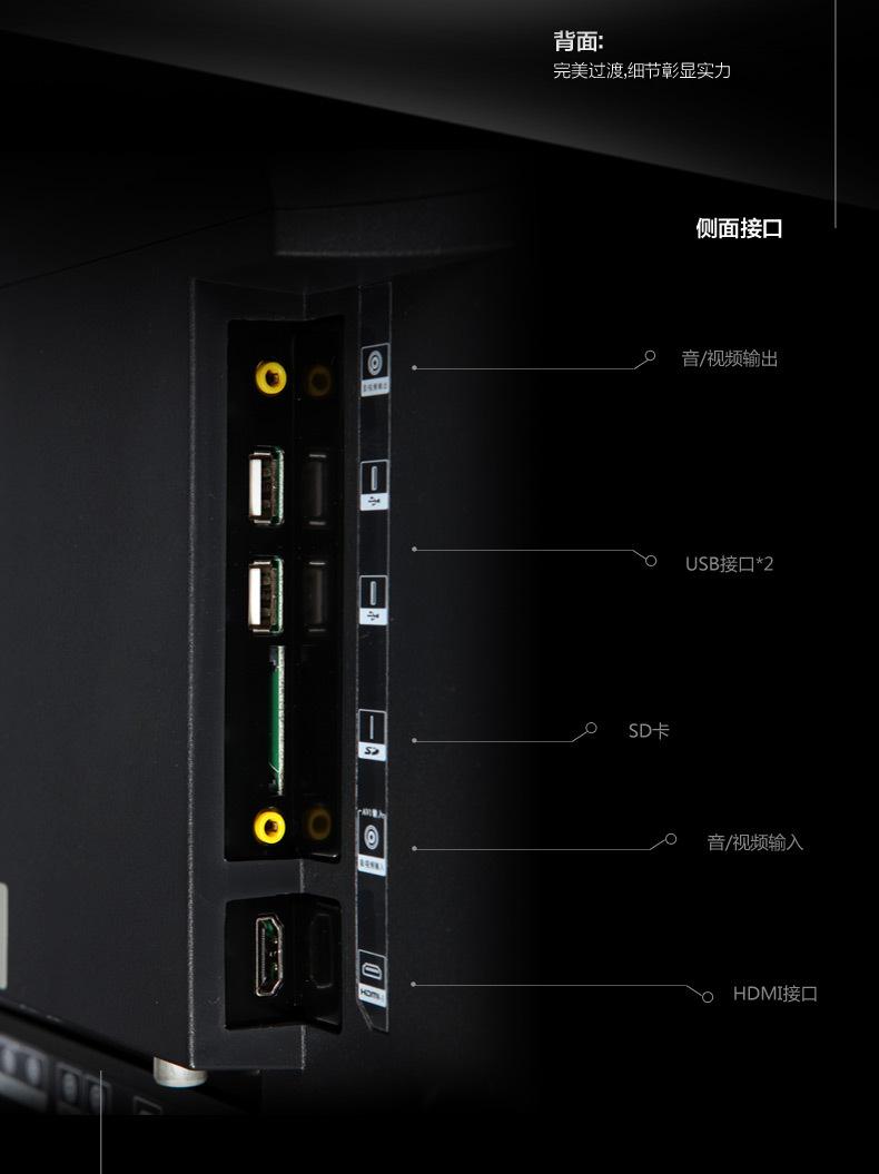 tcll42f2510e42英寸液晶电视