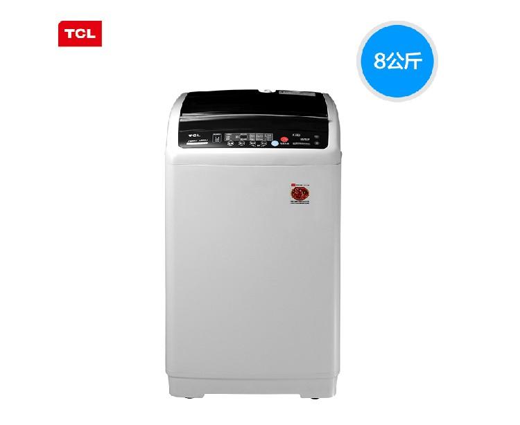 【tcl洗衣机 tcl xqb75-150as