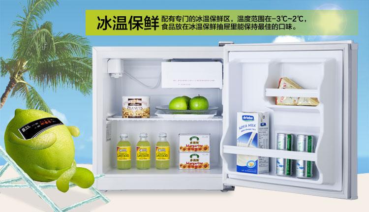 海尔冰箱不制冷,温度没办法调节