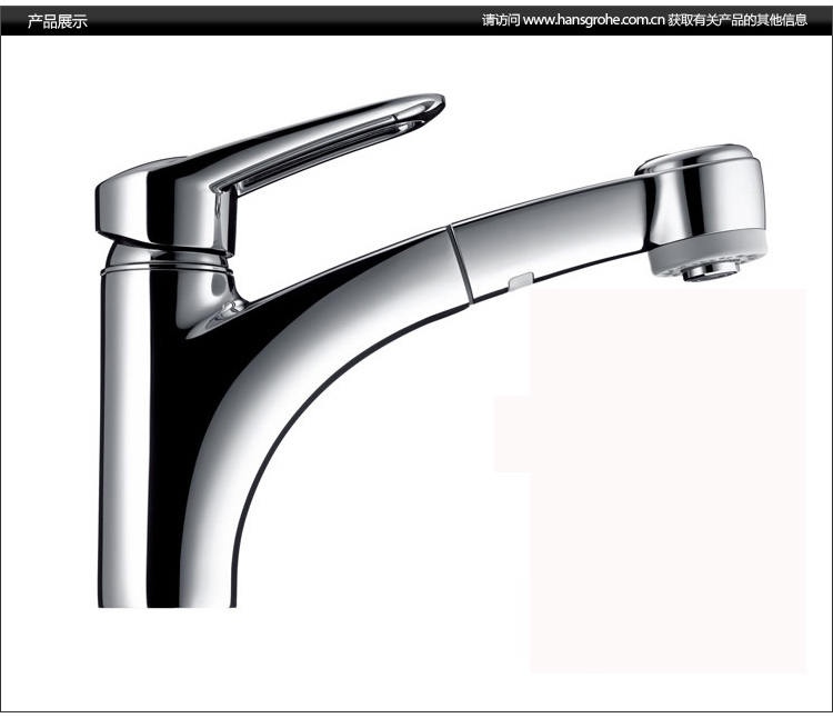 浴缸阀芯结构剖面图