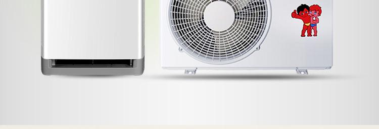 【海尔高效定频柜式空调 kfr-50lw/01naf13】_海尔店