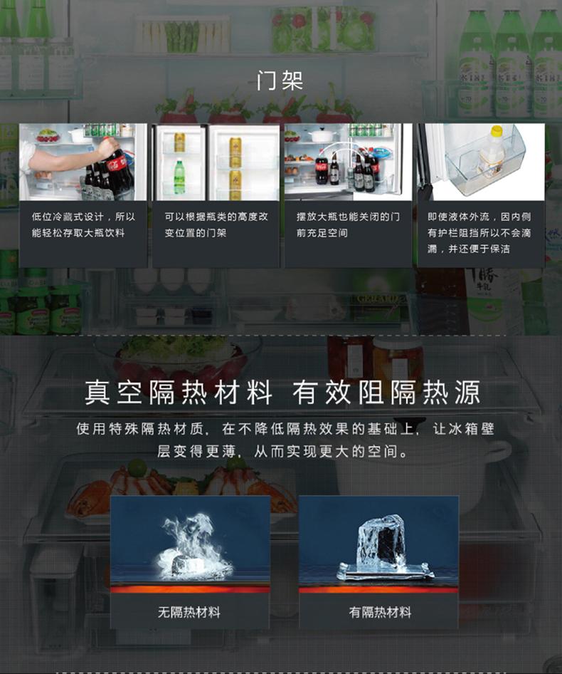 松下电器产业的组织结构图