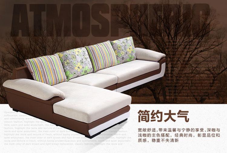 全友家居 时尚客厅家具简约现代皮布沙发3 1 转角组合